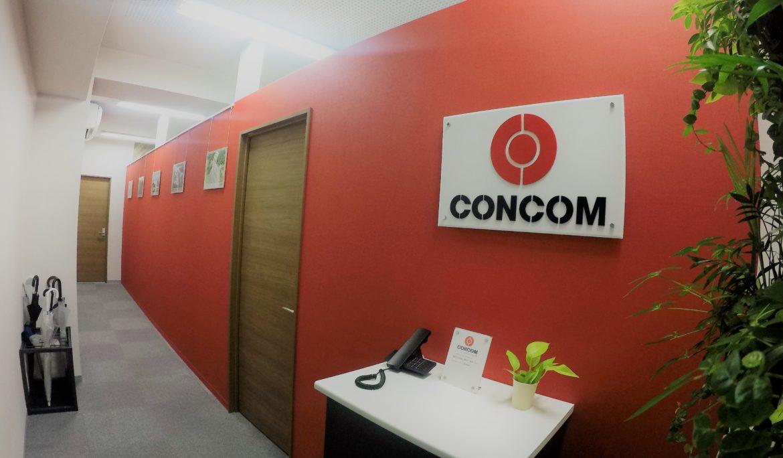 康肯在東京的新辦公室